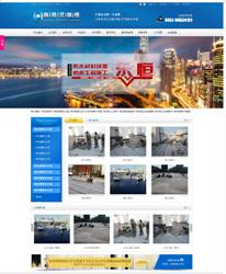 哈尔滨东恒防水工程有限公司